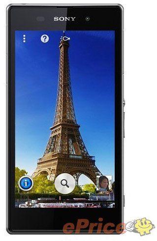 Sony Xperia i1 (Honami)