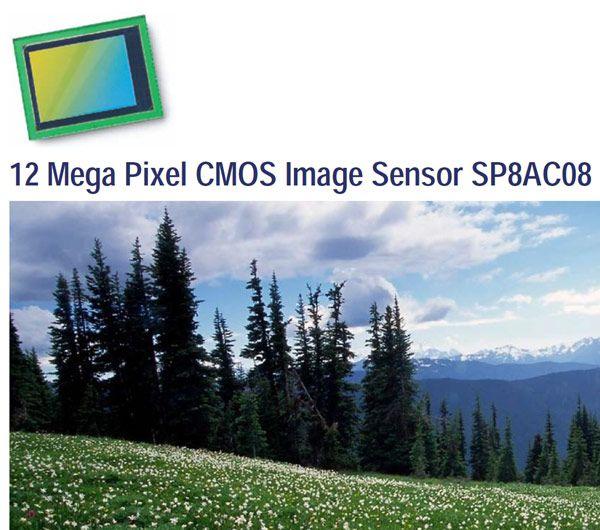 Компания Superpix анонсировала выпуск датчика изображения SP8AC08