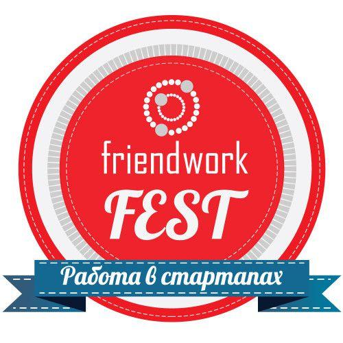 FriendWork Fest