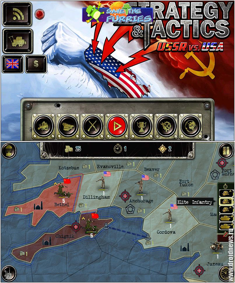strategy vs tactics American majority national executive director matt robbins talks about two concepts that are frequently confused in the minds of political novices: strategy, and tactics.