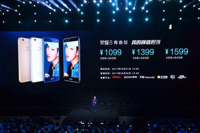 Цена смартфона Honor 8 Lite начинается с отметки 0