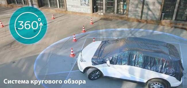 LG начинает поставки систем кругового обзора для автомобильной индустрии