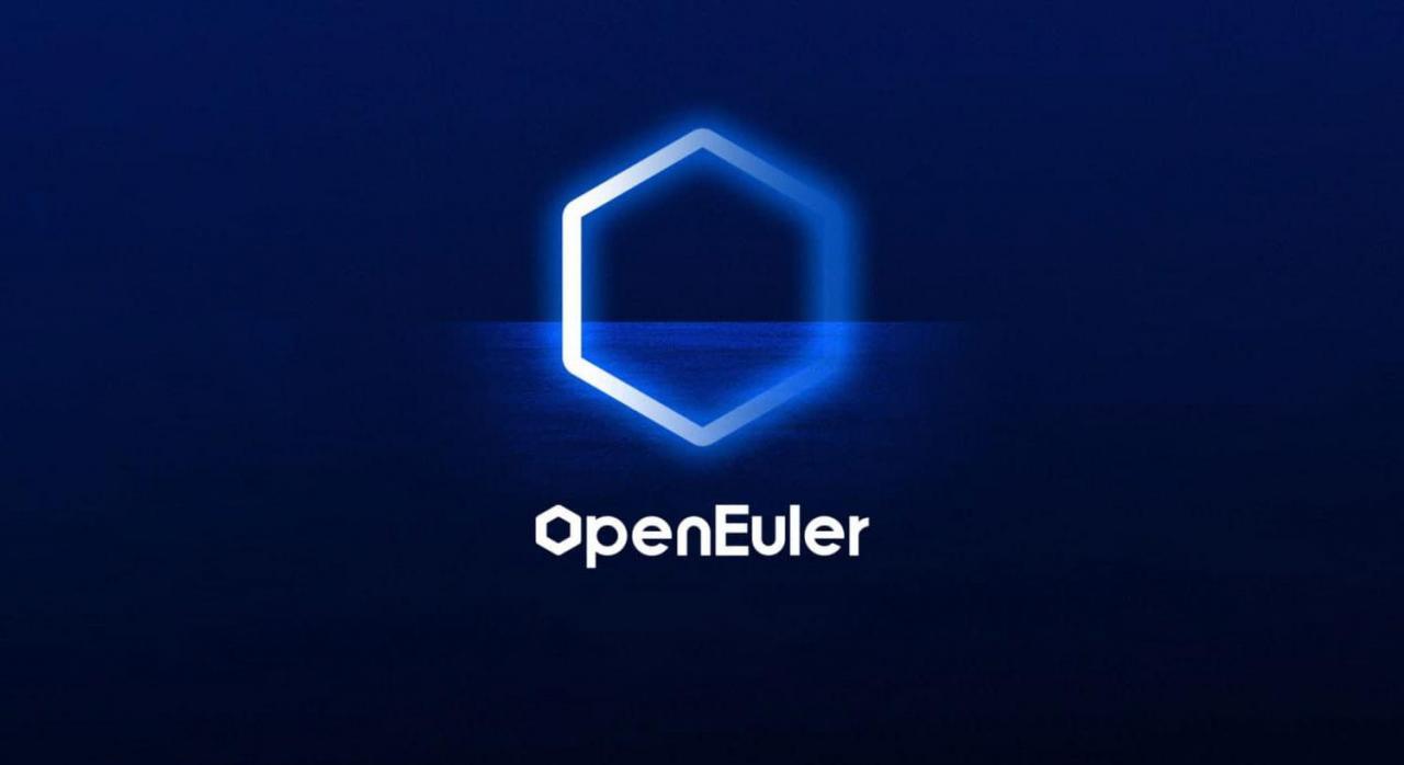 HUAWEI анонсировала операционную систему OpenEuler