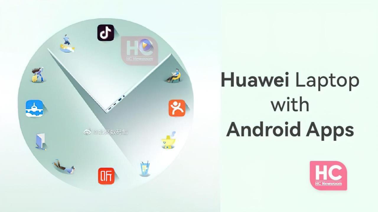 УHUAWEI скоро выйдет ноутбук, который может запускать Android-приложения
